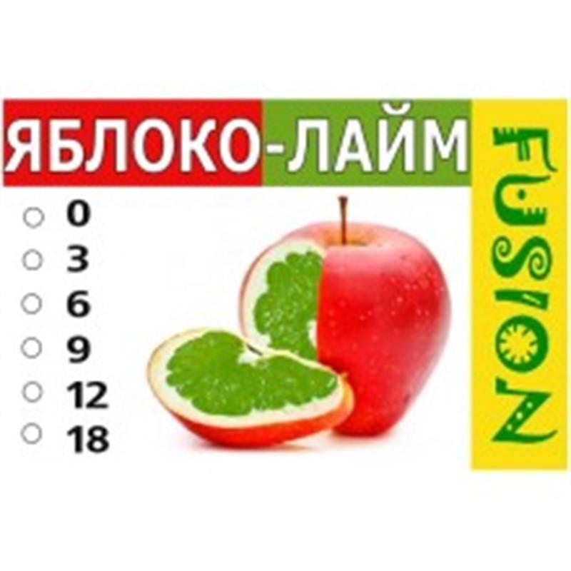 FUSION Жидкость для электронных сигарет. Фруктовые вкусы. Яблоко Лайм, 9 мг