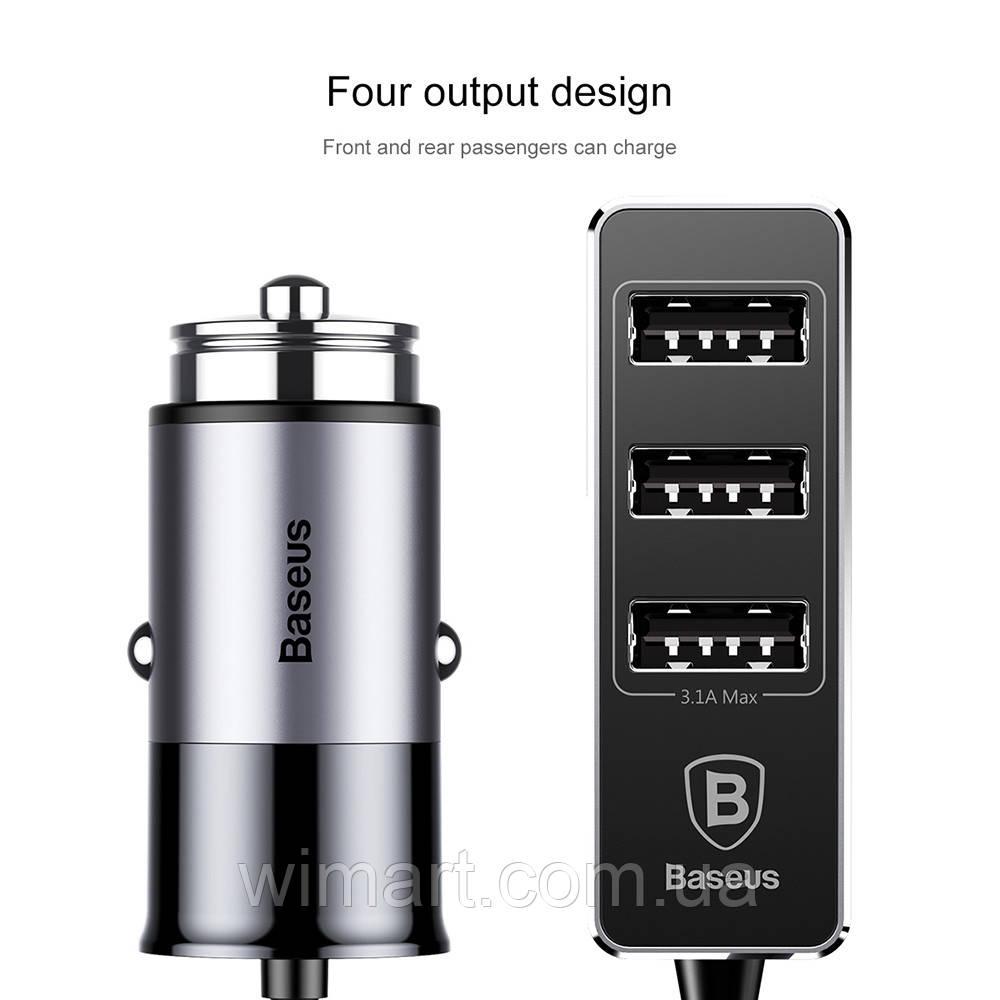 Зарядное устройство Baseus Enjoy Together Four Interfaces Output Patulous Car Charger 5.5A Black (CCTON-0G). Т