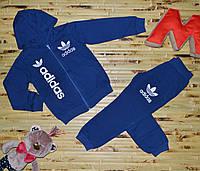 """Костюм на мальчика """"Adidas"""" (5, 7 лет)"""