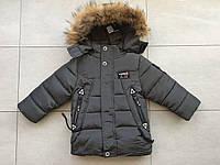 Куртка зимняя на мальчика 80-104