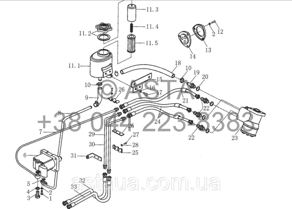 Гидравлическое рулевое управление на YTO X1254