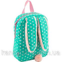 Детский рюкзак  Kite K18-541XXS-3