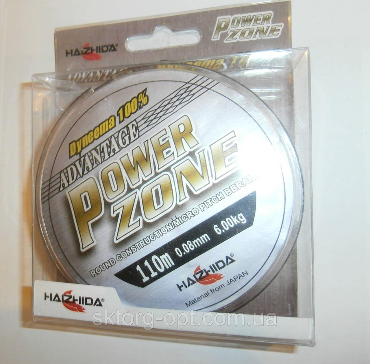 Шнур Haizhida Avantage Power Zone 110m 0,08 Dyneema 100%
