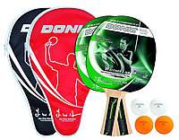 Набор для настольного тенниса Donic Waldner 400 2-Player Cover Set (788496), фото 1