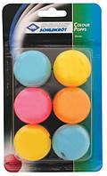 М'ячі для настільного тенісу Donic Color Popps 6 Pcs Blister (6 шт) (649015)
