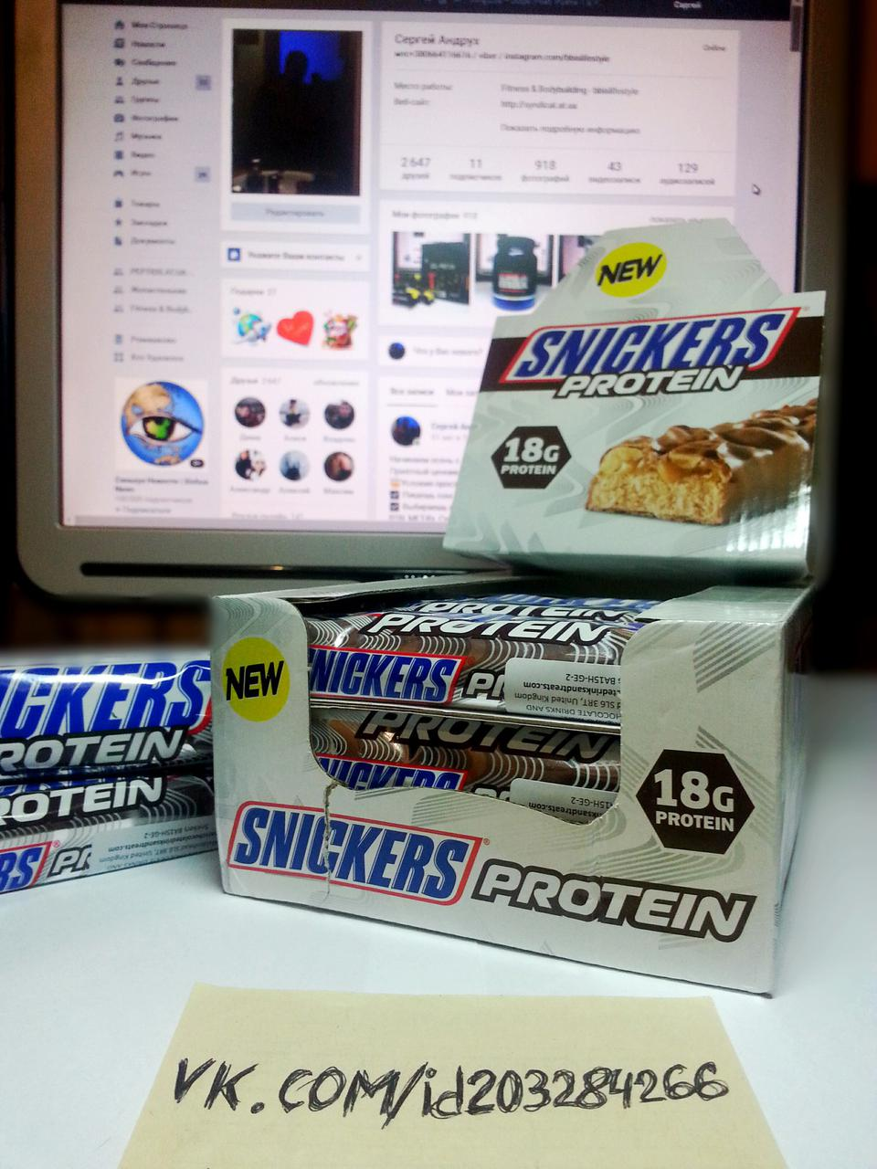Mars Nutrition Snickers Protein Bar 51г