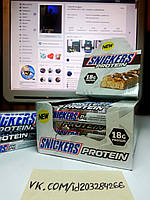 Mars Nutrition Snickers Protein Bar 51г, фото 1