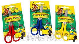 Ножницы для левши, 13,5см, Peppy Pinto