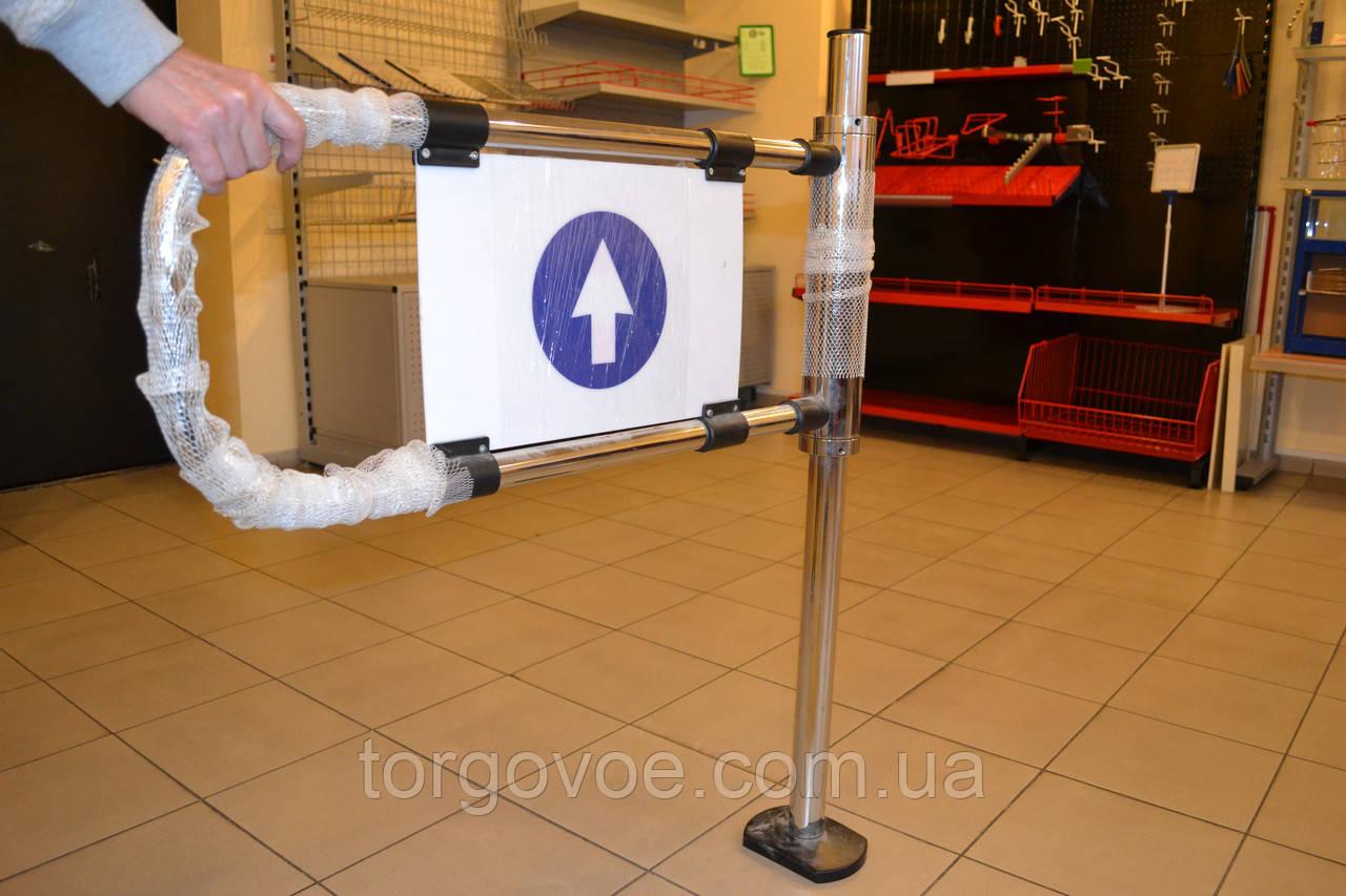 Входная система. Турникет механический для магазина, фото 1