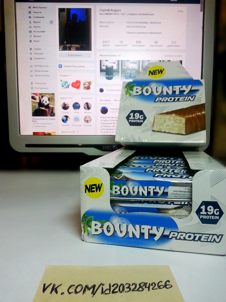 Mars Nutrition Bounty Protein Bar 51г