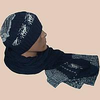 Мужская вязаная шапка - носок (утепленный вариант),  шарф - петля и  варежки c норвежскими орнаментами