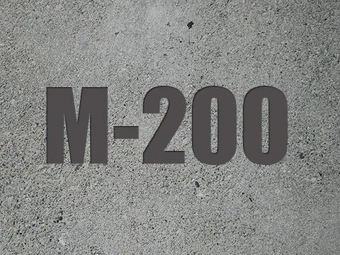 М 200 бетон купить пропорции раствор цементный кладочный