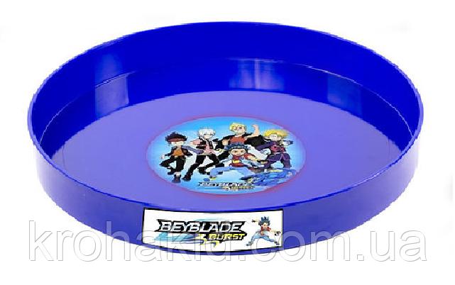 Арена для BeyBlade круглая 36 см (синяя)