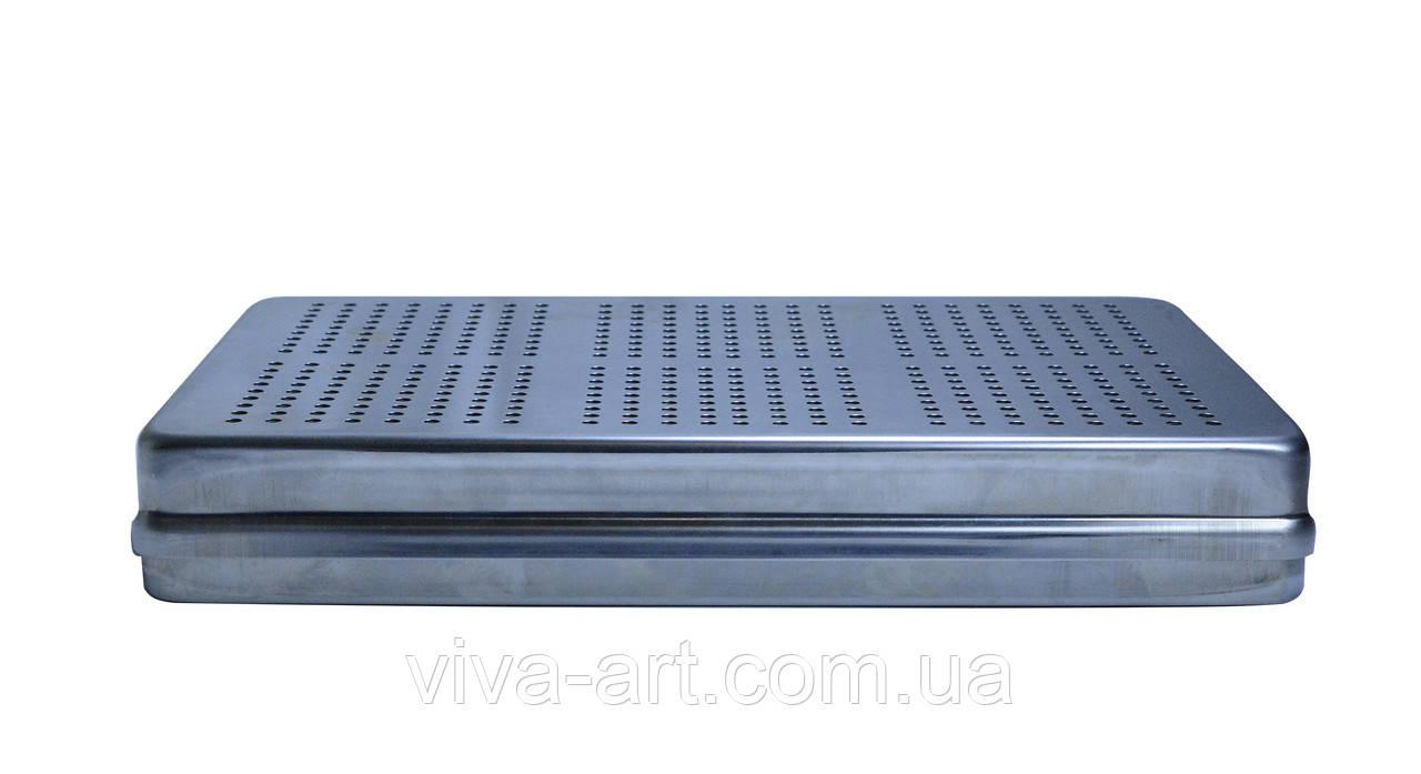 Лоток-комплект сталевий великий перфорований для стерилізації інструменту