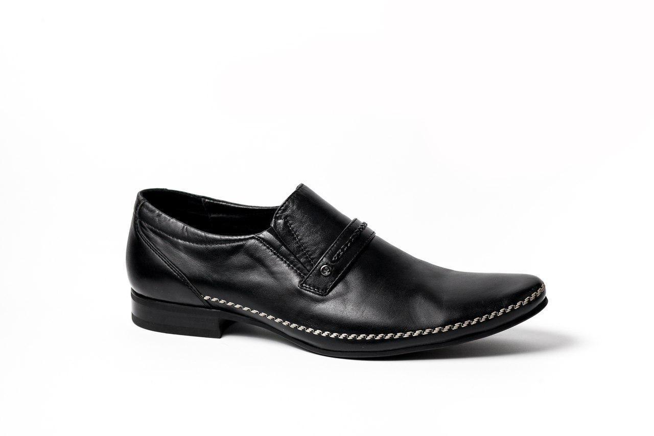 Туфлі чоловічі  Lucky Choice, простота та елегантність! Остання пара 44 розмір!