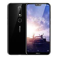 Броньовані захисна плівка для Nokia 6.1 Plus, фото 1