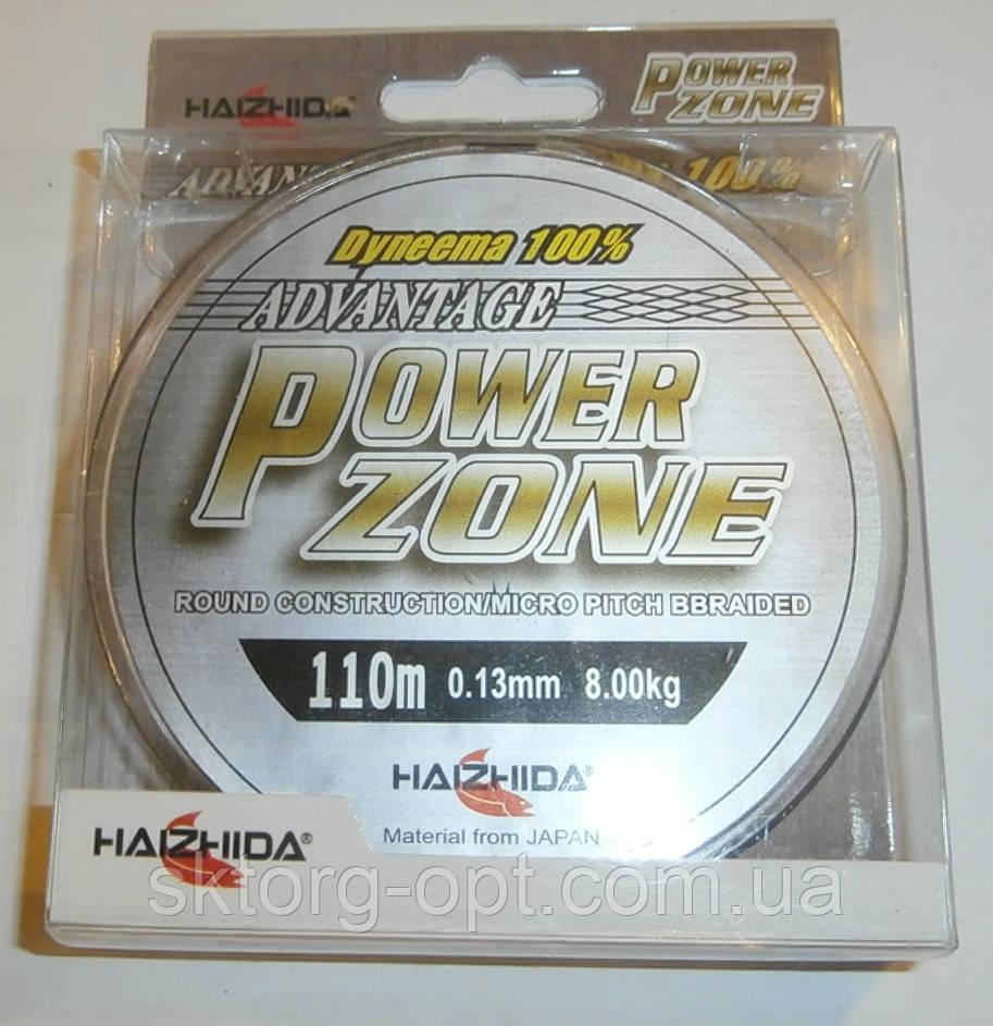 Шнур Haizhida Avantage Power Zone 110m 0,13 Dyneema 100%