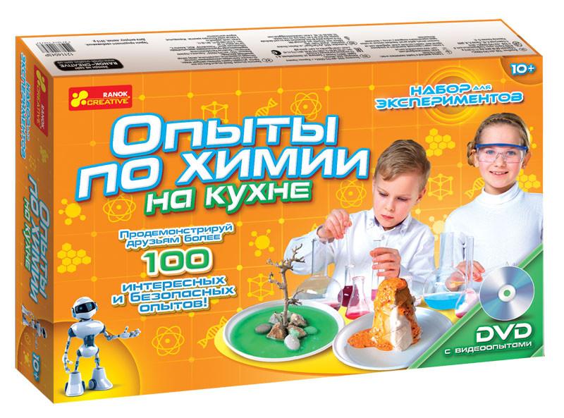 Набор экспериментов Опыты по химии на кухне (12114043Р)