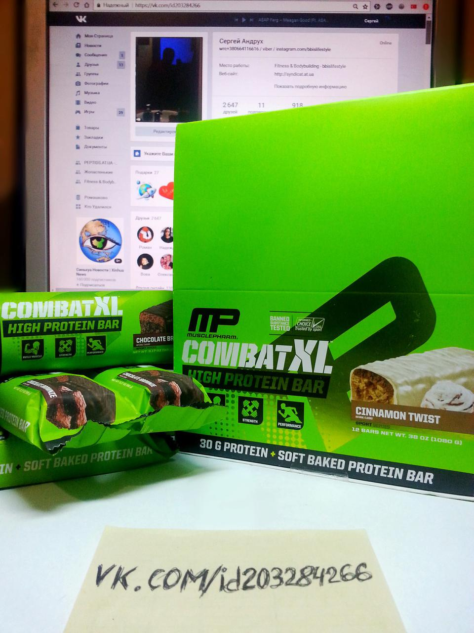 MusclePharm Combat XL High Protein Bars 90г Шоколад Брауни