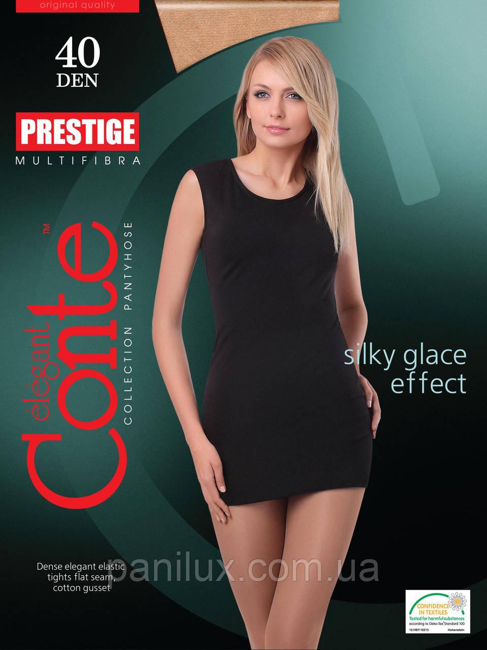 Жіночі колготки Сonte / конте Prestige високого класу з ниткою MULTIFIBRA 40DEN
