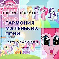 История создания мультфильма My Little Pony   Дружба – это чудо