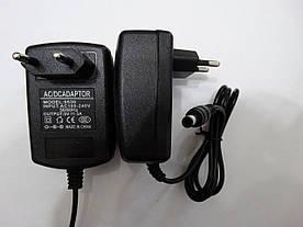 5В 3А Зарядное, блок питания для Т2, медиа конвектора, роутера штекер 5,5х2,5 мм