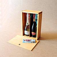 Подарочная коробка Ломбардия карри