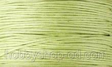 Вощенный шнур светло-салатовый (примерно 80 м)
