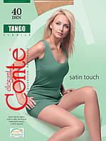 Колготки женские Сonte Tango прозрачные по всей длине 40 DEN