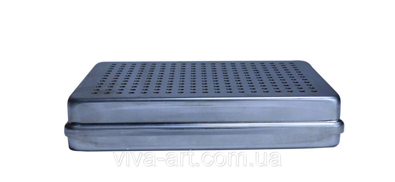 Лоток-комплект сталевий середній перфорований для стерилізації інструменту