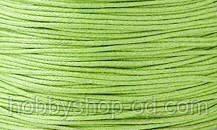 Вощенный шнур салатовый (примерно 80 м)