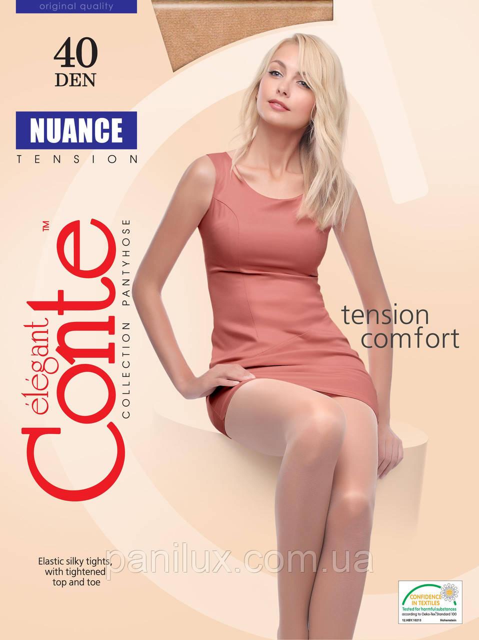 Колготки женские Сonte Nuance классические 40 DEN