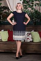 Платье Selta 734 размеры, 50, 52, 54, 56, фото 1