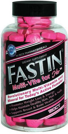 Hi-Tech Pharmaceuticals Fastin Multivite for Her 120 tab, фото 2