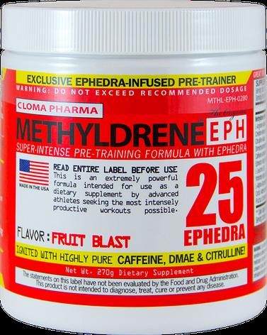 Cloma Pharma MethylDrene EPH 270 g, фото 2