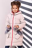 Детский пуховик для девочки Мелитта колпак рост 116, 122, Распродажа Nui very, фото 8