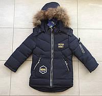 Удлиненная куртка зимняя на мальчика 92-116