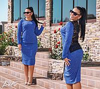 Костюм женский ДГС41101, фото 1