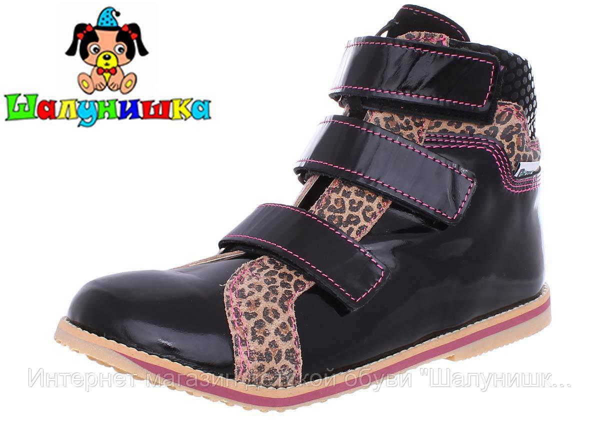 Демисезонные ботинки для девочки 5300-93