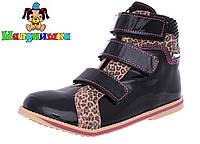 Демисезонные ботинки для девочки 5300-93, фото 1