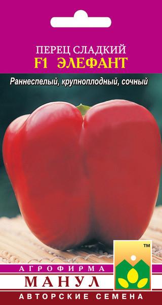 Перец сладкий Элефант F1, 15шт
