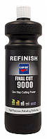 Полироль FINAL CUT 9000 «CARTEC» 1л