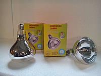 Лампа инфракрасная Zilight IR R125 Z белая 175Вт