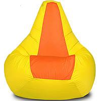 Кресло-мешок Груша Хатка средняя Желтая с Оранжевым