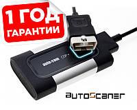 Автоком CDP Plus 2018 Autocom Делфи (двухплатный) 16.0 + Bluetooth (опция) автосканер, диагностический сканер
