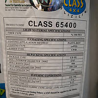 Флизелин клеевой 90см 200метр 1рулон типа  CLASS