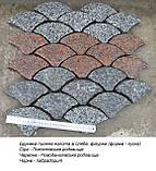 Брусчатка фигурная гранитная, фото 3