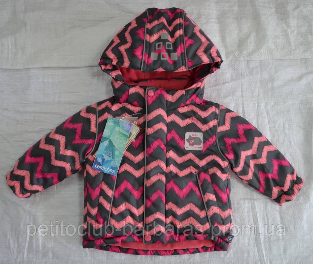 Куртка зимняя Зиг-Заг розовая (QuadriFoglio, Польша)