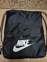 Сумка рюкзак-мешок nike(только ОПТ ) (Много цветов)Сумка для обуви, фото 1