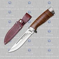 Охотничий нож 2290 LP MHR /05-41